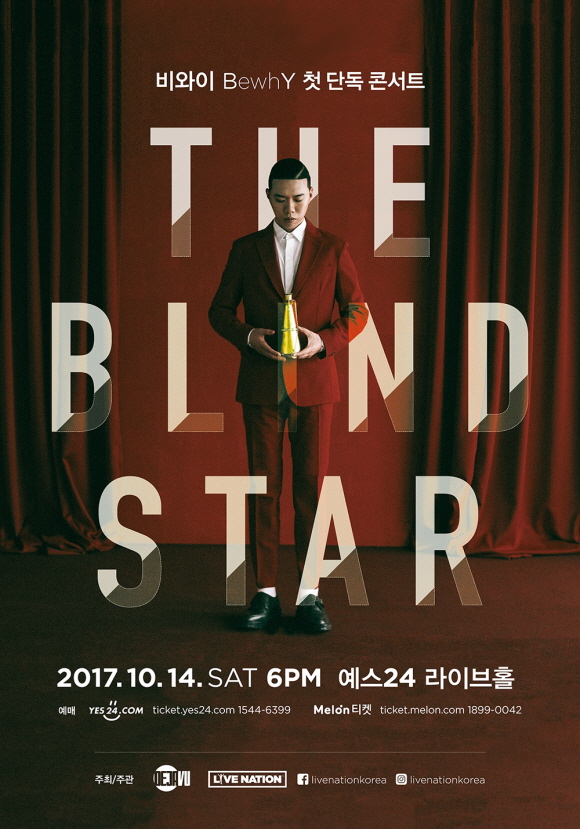 Image result for bewhy first tour