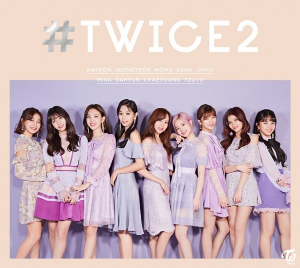 Another Mysterious Product Of >> Twice Release Another Mysterious Teaser For Upcoming Comeback K Pop